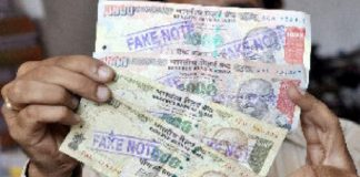 rbi seized counterfeit notes