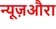 Newsaura Hindi