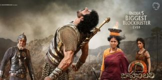 bahubali 2 box office collection 2000 crores