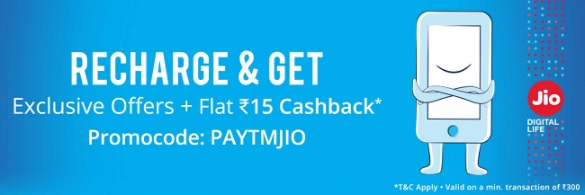 paytm jio recharge cashback offer