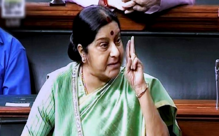 sushma swaraj speech on china